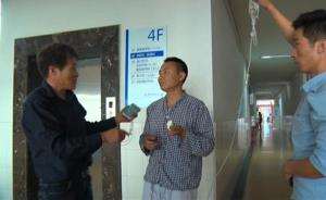 暖闻|南京热心的哥急送断指民工就医,垫费后再折返取断指
