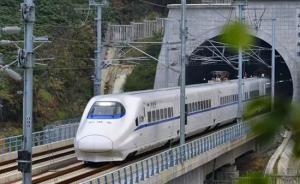"""贵州拟建31条城际铁路形成""""三环八射"""",覆盖9个市州"""