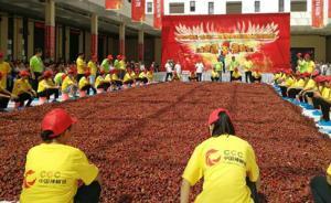 """贵州遵义获""""中国辣椒之都""""称号:辣椒种植面积超200万亩"""