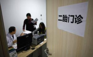 上海多家医院分娩量降两成,专家称与此前集中释放效应有关