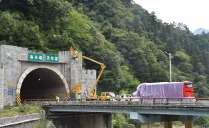 京昆高速特大交通事故致36死:多数乘客熟睡或没系安全带