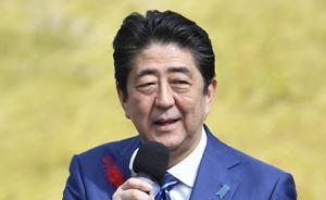 """选举形势大变安倍""""不知所措"""",日媒设想选举三种结果"""