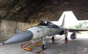 台一战机煞车失效影响民航班机起降,台空军司令部致歉并调查