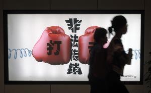 """15名传销""""老总""""在广西被批捕:带领一百多名下线跨城转移"""