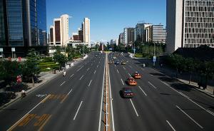 北京市住建委:将开展城市道路工程建设专项检查