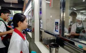 杭州一高中推出刷脸就餐,可每周生成营养报告供家长查看