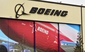 波音确认使用神户制钢问题产品,正在进行安全调查
