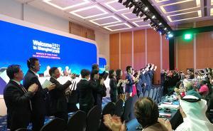 上海成功申办第46届世界技能大赛,系中国首次举办该赛事