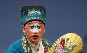 中国梦·申城美|上海京剧院严庆谷:老戏焕新意,丑中见大美