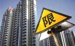北京怀柔一自住房限价2万/平方米,含全装修费用