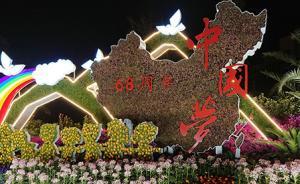 习近平:实现中华民族伟大复兴的中国梦是新时代党的历史使命