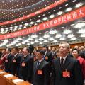 习近平:新时代中国特色社会主义思想是实现伟大复兴行动指南