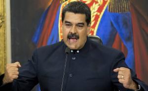 马杜罗驳加拿大对委选举指责:别多管闲事,召回驻加大使