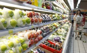 中国今年9月份社会消费品零售总额同比增长10.3%