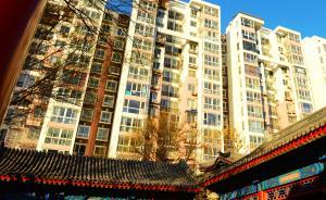 北京共有产权房实行工程质量终身责任制,WIFI全覆盖