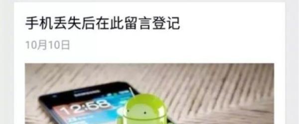 深圳警方缴获被盗苹果手机近三千部:全国寻失主,一成已归还