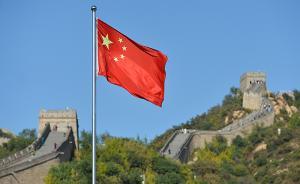马耳他摄影家眼中的中国:我看到一个开放向上的中国