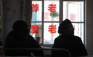 陕西:新建居住区应按标准配建养老服务设施