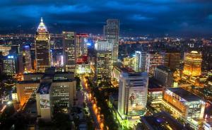 台研究机构小幅调升台湾今年经济增速预期
