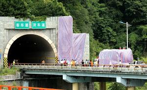 陕西安康京昆高速事故已致36死13伤,国务院调查组成立