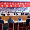 习近平:万众一心开拓进取把新时代中国特色社会主义推向前进