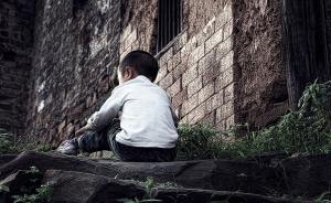 湖北全省乡村将推行农村儿童福利主任制度,负责留守儿童工作