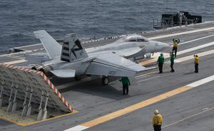 印媒:美国同意向印度出口电磁弹射器,或用于第二艘印产航母