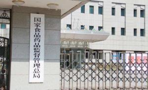 """中国拟有条件接受境外临床试验数据,新药上市不再""""慢半拍"""""""