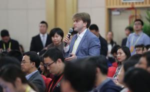 新华时评:开放的代表团会议,是坦诚开放更是自信
