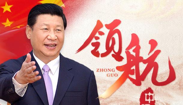 人民日报微乐虎国际娱乐《中国进入新时代》