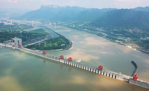 三峡水库水位连续第八年达到175米,试验性蓄水目标实现