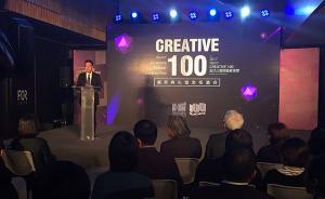 原创儿童设计登上创意推荐榜,文化创意产业核心是创造力较量