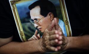 中使馆提醒赴泰游客遵守普密蓬国王葬礼相关规定:注意衣着