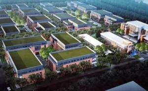 """河北将建京津冀科技成果转移转化共同体,形成""""一区11园"""""""