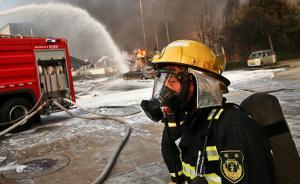 江苏如东沿海开发区一化工厂发生事故,致两人死亡一人伤