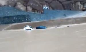 黄河石林景区突发暴洪,296游客被困