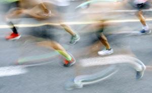 上海国际10公里精英赛即将开跑,部分道路将采取交通管制