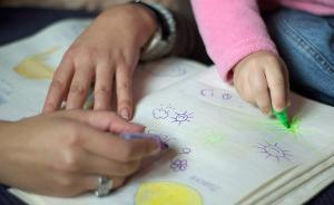 江苏省教育厅明确提出:中小学校不得将家庭作业变成家长作业
