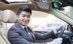 """""""老司机""""是男科高危人群,久坐、缺乏运动易致病"""