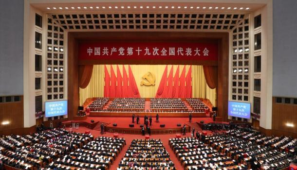 十九大闭幕,习近平新时代中国特色社会主义思想写入党章