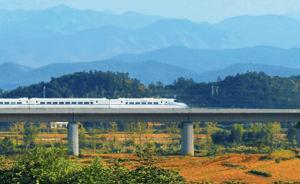昌景黄高铁江西段可行性研究报告审查完成,计划明年年初开工