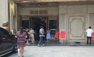 四川巴中一酒楼发生疑似食物中毒事件,25人入院治疗