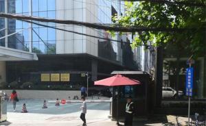 上海报业集团与建设银行上海市分行签署战略合作协议