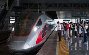 中铁总副总经理:将开展复兴号动车组系列化研制