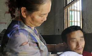 暖闻|邻居临终托孤,江西南昌女子和家人照顾智障兄弟十余年