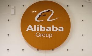 阿里巴巴牵手中国长城资产:用互联网平台拍卖不良资产