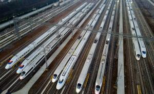 地方铁路局公司制改革细节:现有职工将全部进入改制后公司