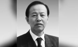 中国国际信托投资公司原副董事长魏富海逝世,曾任大连市长
