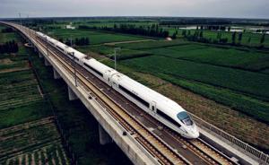 赣深高铁安九铁路江西段今日全线开工建设,同属京港通道项目