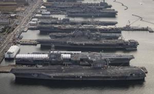 """美国三航母将聚第七舰队防区:""""精打细算""""还是""""入不敷出"""""""